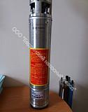 Глубинный насос для Скважин. Бердянский насосный Завод Черкассы