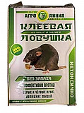 Липучка для мышей книжка большая Агро Линия Херсон