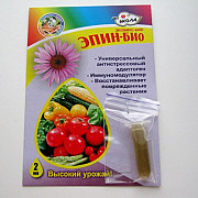 Эпин 2мл. Одесса