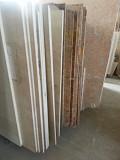 Мраморные слэбы и мраморная плитка , применяются часто. Их используют для облицовки полов, стен Киев