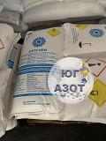 Аммиачная Селитра 34, 4% мешок 50кг. б.б 1т. производитель OSTCHEM ( Черкассы), Херсонская обл. Херсон