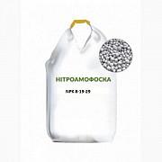 Нитроамофоска NPK 8-19-29 Киев