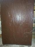 Натуральная, заграничная плитка 900*600*30 мм , ярко коричневая Киев