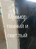 Мраморные и ониксовые полы грациозные , темные и светлые оттенки, прекрасно выглядящие в интерьерах Киев