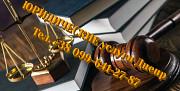 Юр. Консалтинг.Бизнес». РЕГИСТРАЦИЯ ООО. Регистрация ФЛ ДНЕПР Днепр