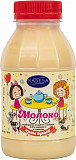 Молоко цельное сгущенное с сахаром 8, 5% жирности со вкусом КРЕМ-БРЮЛЕ, экспорт Днепр