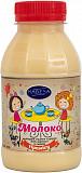 Молоко цельное сгущенное с сахаром 8, 5% жирности со вкусом ТИРАМИСУ, экспорт Днепр