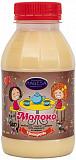 Молоко цельное сгущенное с сахаром 8, 5% жирности со вкусом ТРЮФЕЛЬ, экспорт Днепр