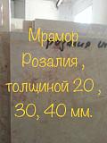 Мрамор и оникс - пылающие продажи. Посетите распродажу мраморных и ониксовых слябов Киев