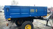 Прицеп тракторный 1ПТС-2 Орехов