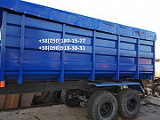 Прицеп НТС-16(зерновоз) трактор МТЗ, New Holland, Джон Дир. Орехов