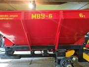 Машина для внесения удобрений МВУ-5, МВУ-6, МВУ-8 Орехов