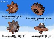 Зірочка ведуча, натяжна, ведена, двойна ПРТ-7, ПРТ-10, РОУ-6 Орехов