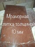 Мраморная плитка и слэбы оникса и мрамора для доброкачественной реставрации Вашего дома , офиса Киев