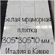 В современное время, ониксовый или мраморный пол доступны каждому человеку Киев