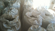 Гранулы, пеллеты из лузги подсолнечника. Винница