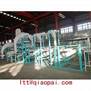Оборудование для маслодельной промышленности Одесса