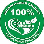 Нанокремний: «Комплекс минералов «СИЛА КРЕМНИЯ», удобрение на основе кремния. Николаев