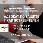 Бесплатная правовая помощь населению, адвокат Харьков Харьков