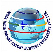 Рис Басмати на Экспорт от производителей в Индии Киев