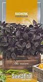 Базилик итальянский фиолетовый 0, 5г SeedEra Херсон