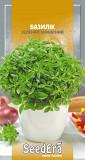 Базилик зеленый Комнатный 0, 5г SeedEra Херсон