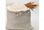 Купити борошно опт. Борошно житнє, пшеничне борошно Сумы