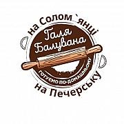 Домашні напівфабрикати Киев