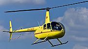АВИА обработка полей вертолетами, самолетами по всей Украине. Чернигов
