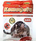 Котофеич 100г (красное зерно сыр) Агромакси Херсон