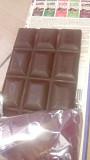 Некондиция: шоколад в кусках, плитки, конфеты, крекеры, кексы. Миндаль некондиция Харьков