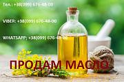 Продам растительное Масло Производства Бразилия Харьков