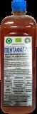 Пентафаг - препарат защиты от бактериозов Полтава