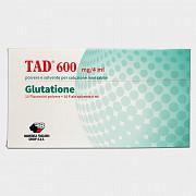 Купить Глутатион ТАД 600 в Киеве Киев