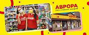Продавець в новий магазин Аврора Мариуполь