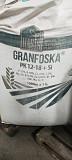 Мінеральне добриво Granfoska 12-18+Si Хмельницький