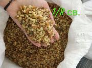 Распродаем ядро грецкого ореха, скорлупу, кругляк Киев
