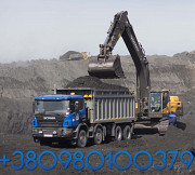 Перевозка сыпучих грузов: щебень, грунт, песок Ржищев